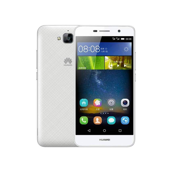 Huawei Y6 Pro 3G Dual sim Mobile Phone 5.0 Inches White, Gray, Gold Bahria Stores by Huawei in Mobiles