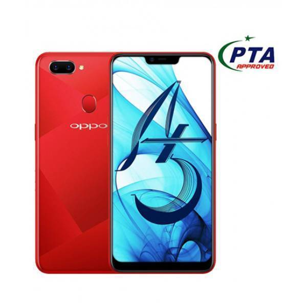 Oppo A5 Bahria Stores by Oppo in Smartphones