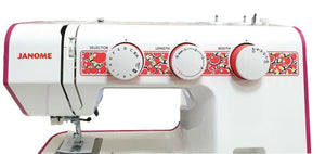 Janome Cherry 22 Sewing Machine - Nooras.ae