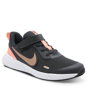 Nike Revolution 5 PS Grey/Bronze Runner