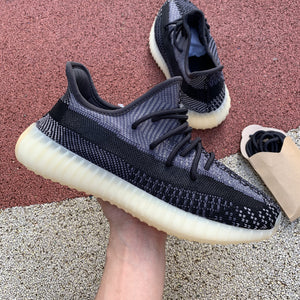 YZY Boost 350 V2 Carbon