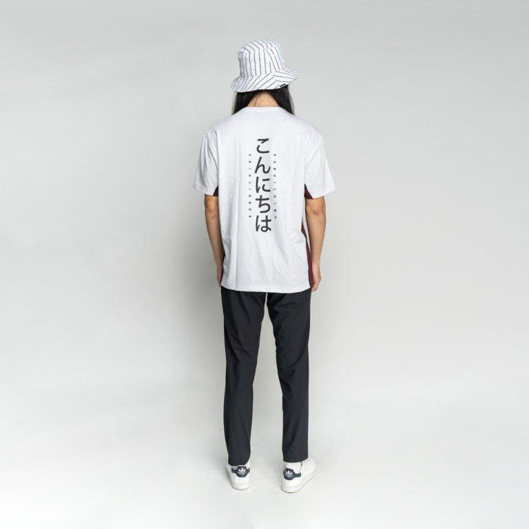 SS7 Konnichiwa Bogo Tee - Skoop Kommunity International