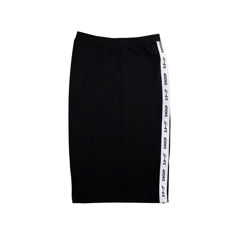 Pencil Skirt - Blackberry