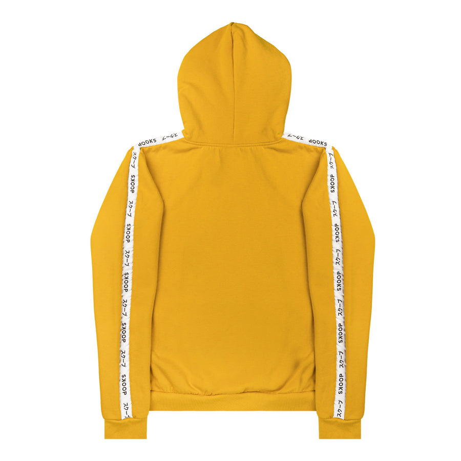 Anxiety Yellow Hoodie - Skoop Kommunity International