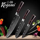 Kogami Steel Kitchen Knives - Bundle 1