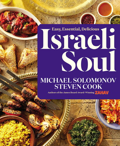Israeli Soul: Easy, Essential, Delicious