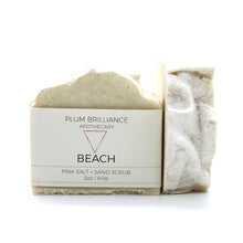 Load image into Gallery viewer, BEACH (SALT & SAND NATURAL SOAP)