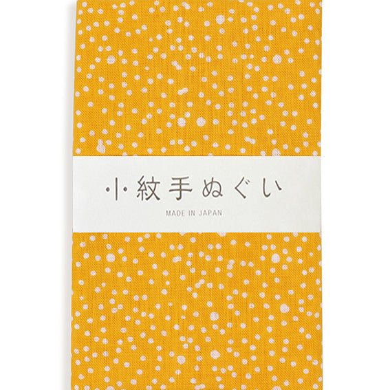 Tenugui Komon Dots Yellow