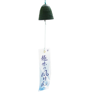 Iron Wind chime Tsurigane Medium