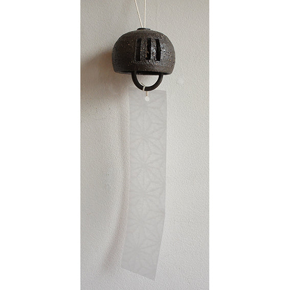 Ceramic Wind Chime Sukashi Senmaru Black
