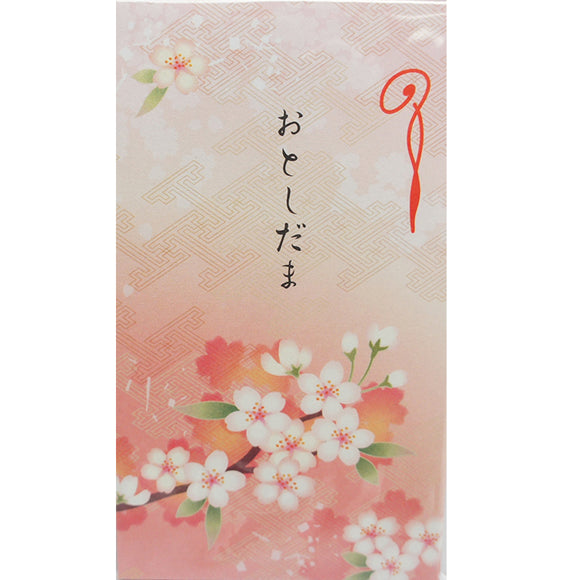 Money Envelop Sakura Pink