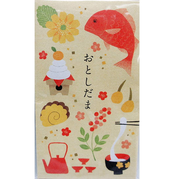 Money Envelop New Year's Food Yellow