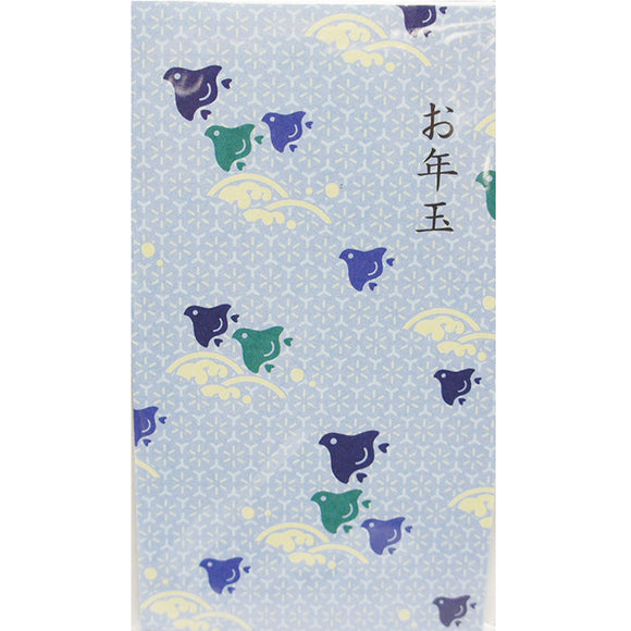 Money Envelop Chidori BLue