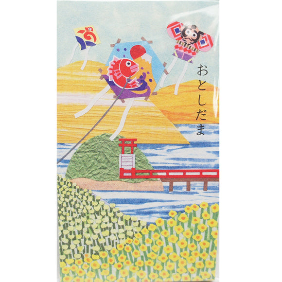 Money Envelop Flying Kite
