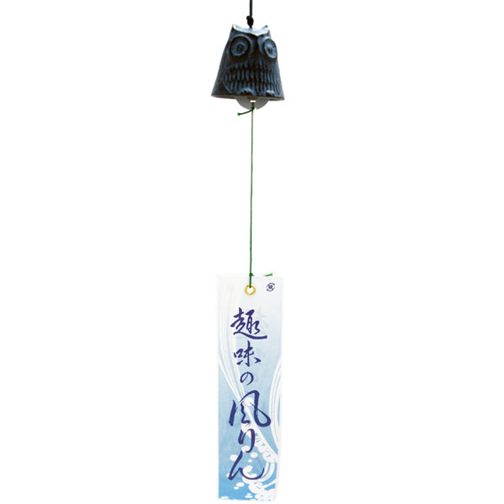 Wind Chime Owl Medium