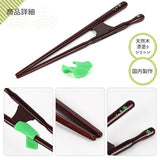 Beginner Chopsticks 23cm Left Handed