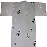Yukata Robe for Men Hisha