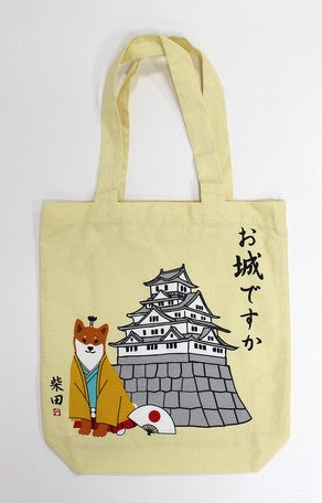 Tote Bag Dog Shibatasan Castle