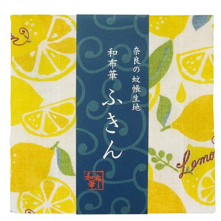Kitchen Cloth Kaya Fukin Lemon