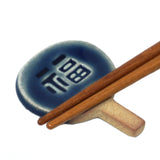 Chopstick Rest Fortune Fan