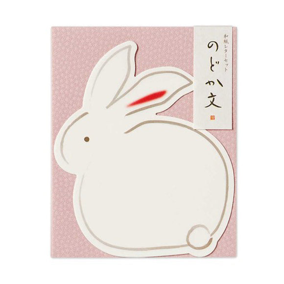 Letter Set Rabbit