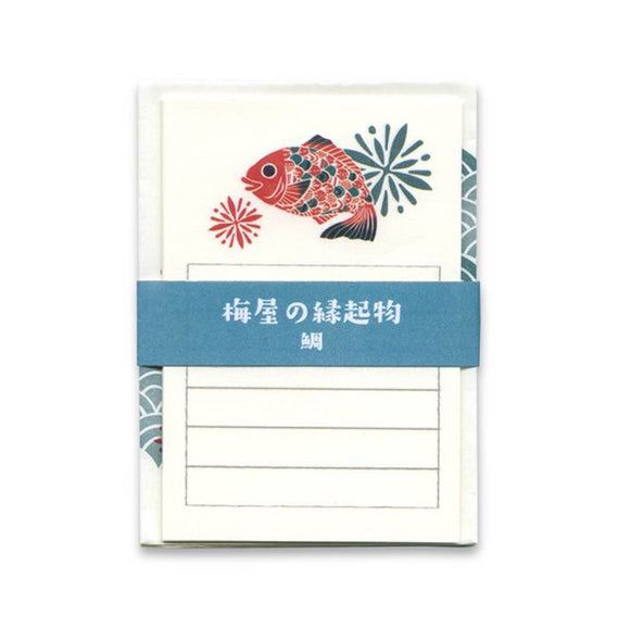 Mini Letter Set Red Snapper