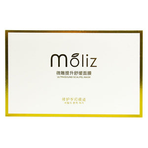 Moliz - Ultrasound Scalpel Mask