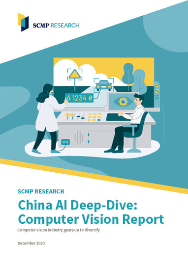 China AI Deep-Dive: Computer Vision Report