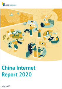 China Internet Report 2020