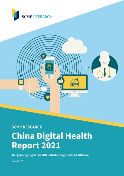China Digital Health Report 2021
