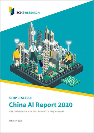 China AI Report 2020
