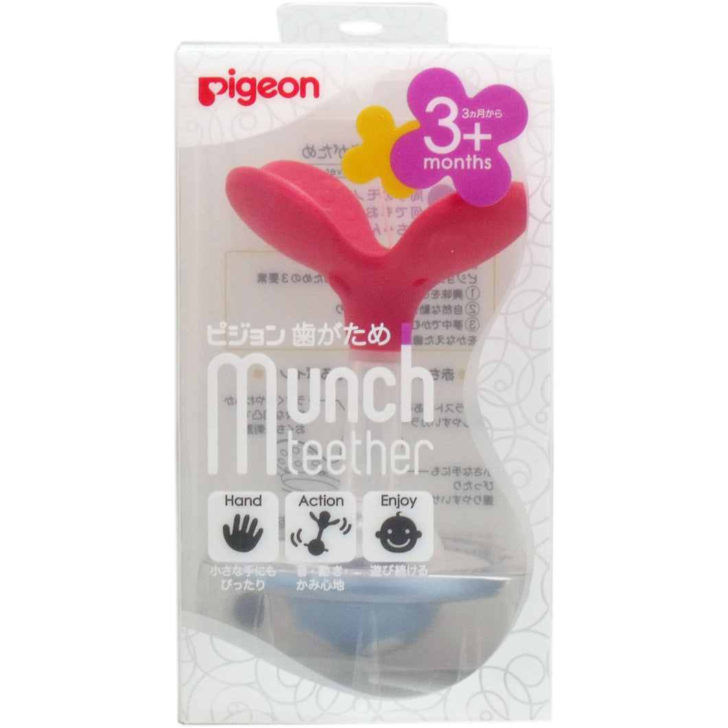 Pigeon Munch Teether