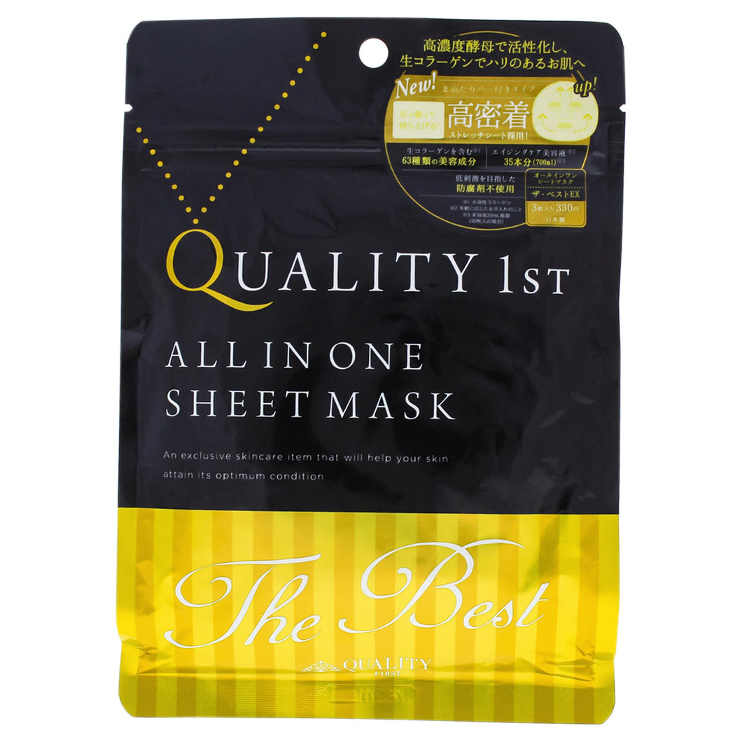 Quality 1st All in one sheet mask the best ex 3pc
