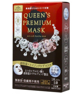 Quality 1st Queen's Premium Mask Moist 5pcs