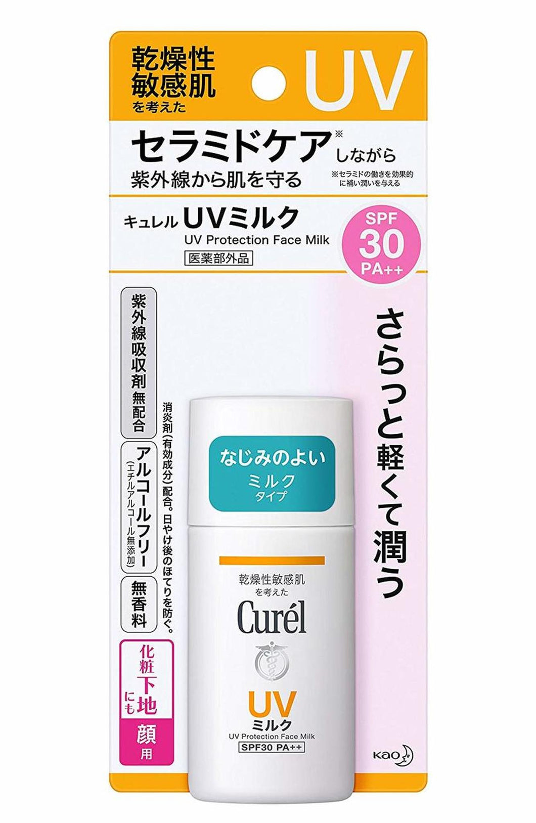 Curel UV Protection Face Milk SPF30 PA++ 30ml