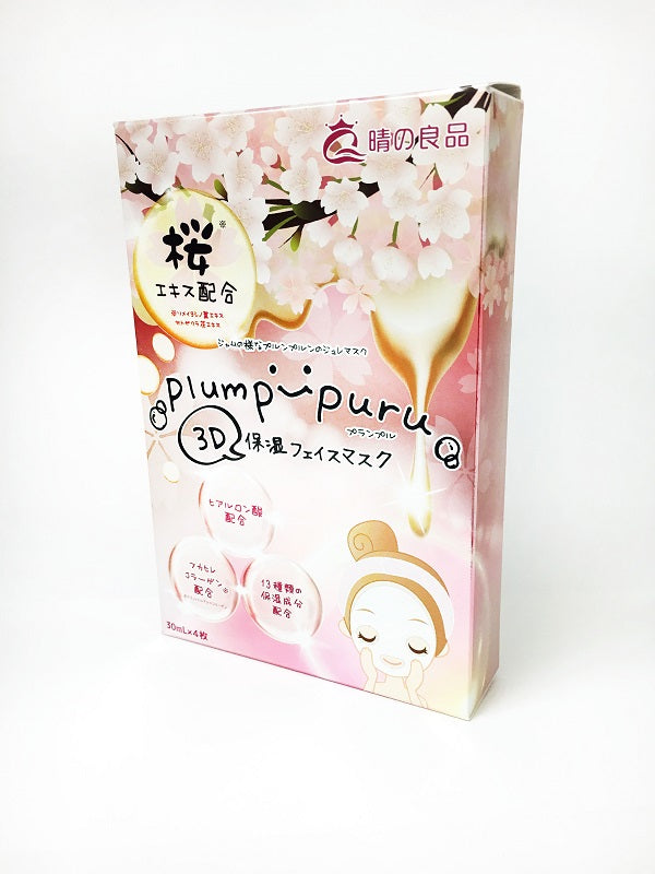 Plump-puru 3D Mask 4 sheets