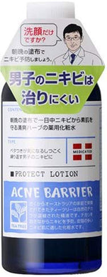Men's Acne Barrier Yakuyo Lotion 1500