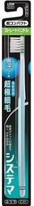 Systema toothbrush ultra-compact straight ordinary