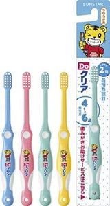 Sunstar Do clear children toothbrush kindergartener one