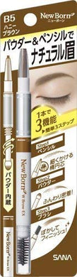 SANA NEW BORN EYEBROW POWDER AND PENCIL HONEY BROWN
