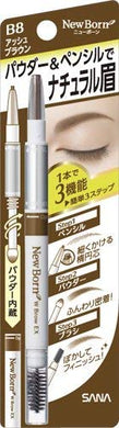 SANA NEW BORN EYEBROW POWDER AND PENCIL ASH BROWN