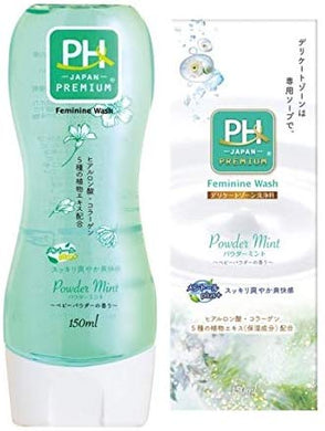 PH JAPAN PREMIUM Feminine Wash Powder Mint 150ml NEW
