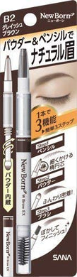 SANA NEW BORN EYEBROW POWDER AND PENCIL GRAYISH BROWN