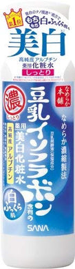 SMOOTH HONPO WHITE MOIST  LOTION 200ML