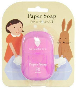 Paper Soap Strawberry
