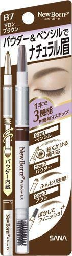SANA NEW BORN EYEBROW POWDER AND PENCIL MARRON BROWN