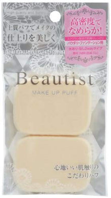 ISHIHARA BEAUTIST BT-3004 MAKE UP PUFF HIGH DENSITY