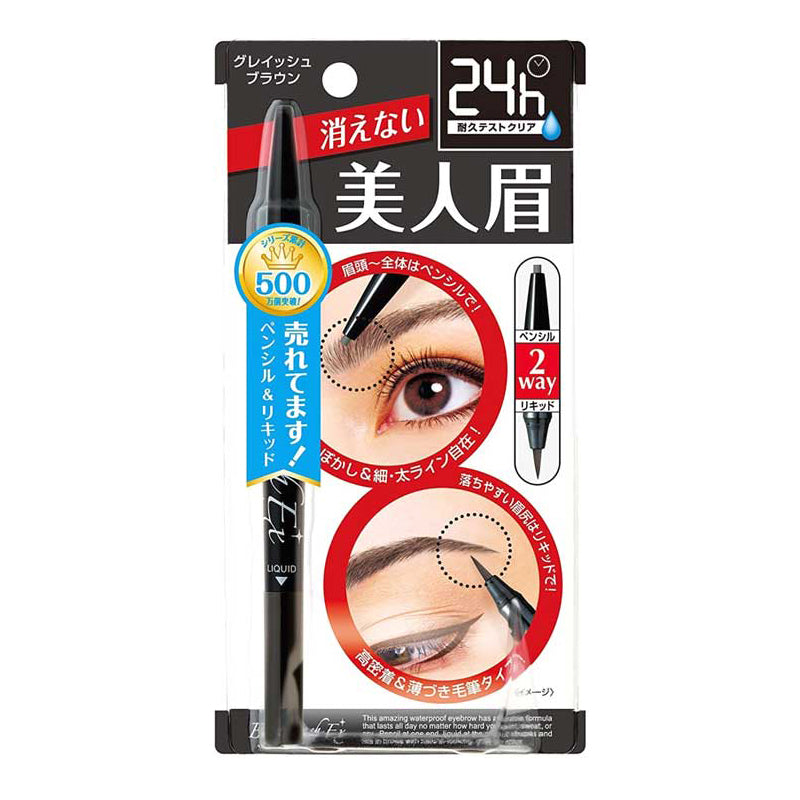 BCL BROWLASH EX WATER STRONG PENCIL+LIQUID  W/ EYEBROW GB