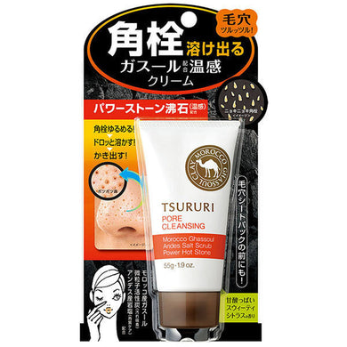 BCL TSURURI PORE CLEANSING MOROCCO GHASSOUL ANDES SALT SCRUB POWER HOT STONE