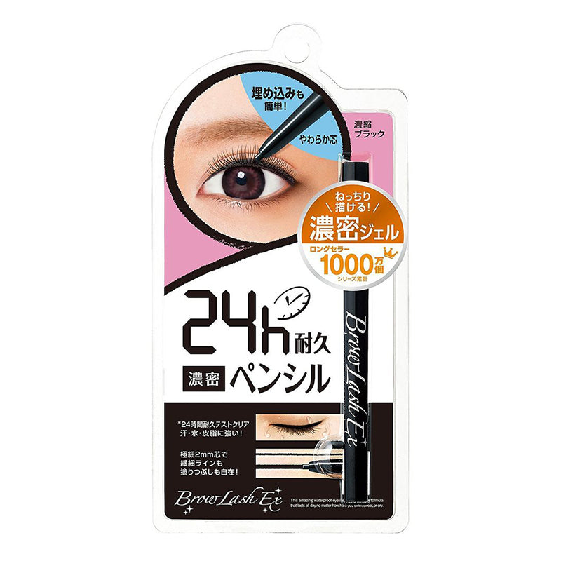 BCL BROWLASH EX SLIM GEL PENCIL DENSE BLACK